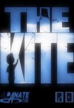 Kite, The (Anate, 12) Kite