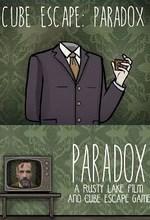 Cube Escape: Paradox Paradox