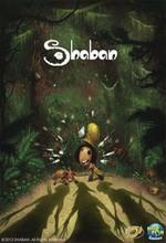 Shaban (Peta Game, 12) Shaban